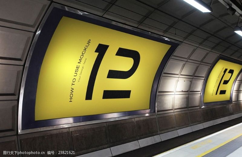 地鐵logo樣機展示