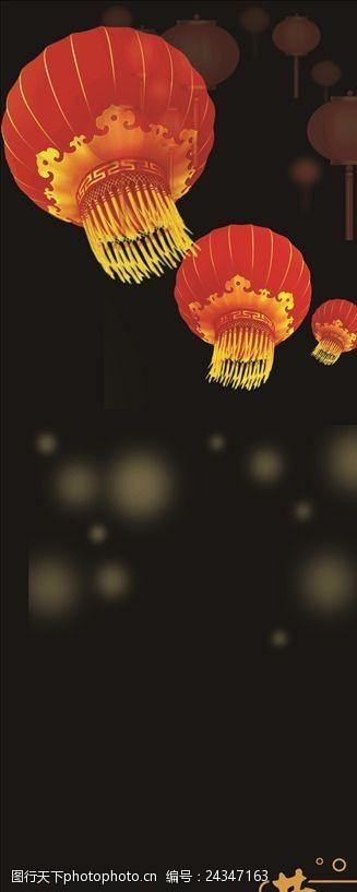 易拉宝背景灯笼