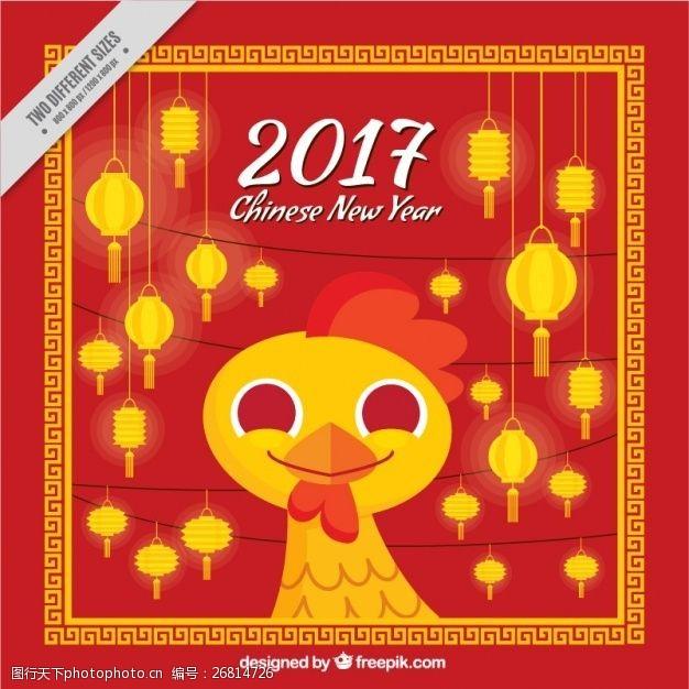 农历新年背景灯笼和微笑的小鸡