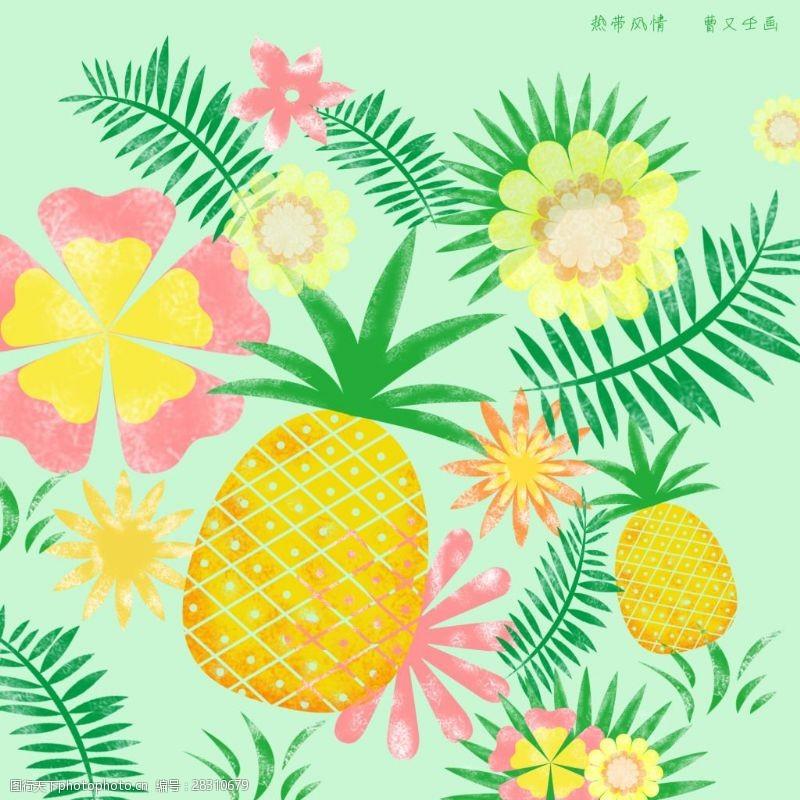 熱帶風情插畫設計300dpi