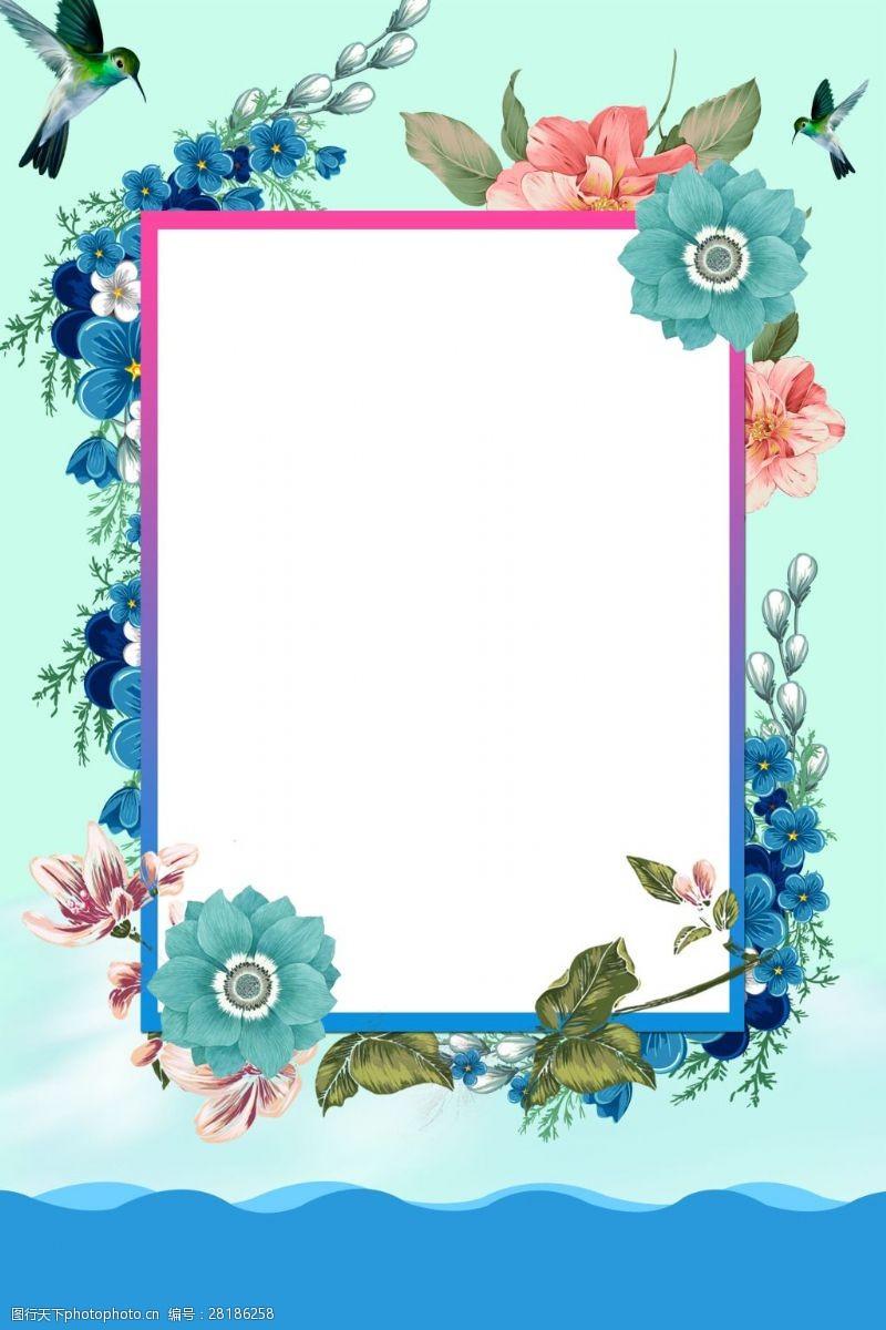 藍色花卉商業促銷520情人節七夕海報背景