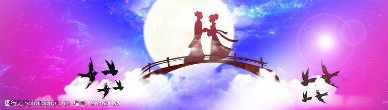 浪漫七夕海報背景