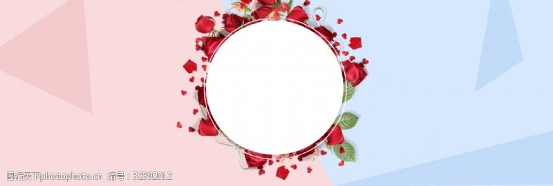 粉藍色幾何紅玫瑰花環七夕海報背景