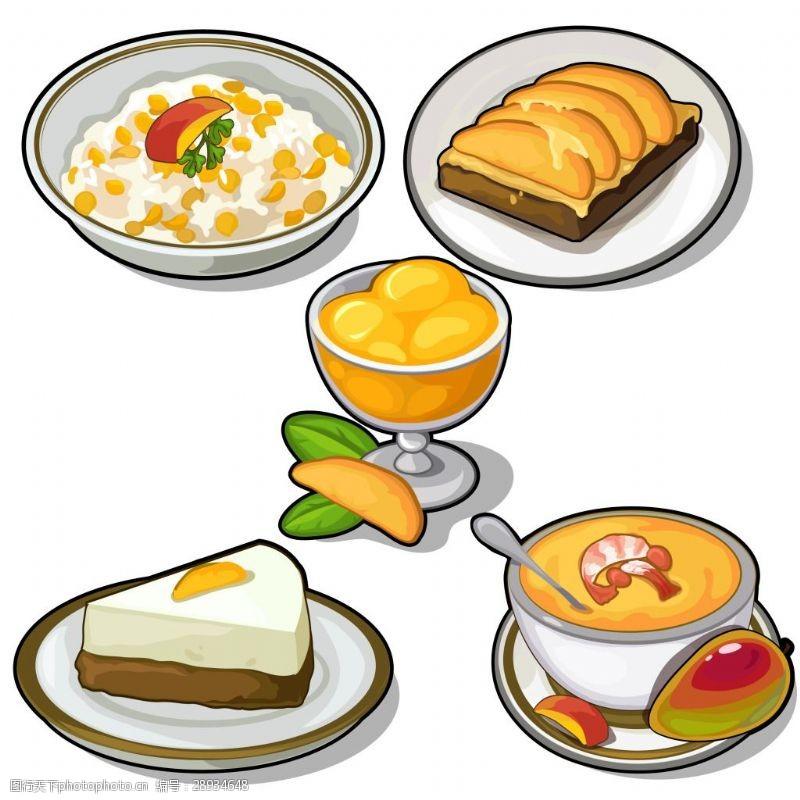 創意下午茶甜品插畫