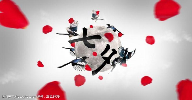 七夕宣傳海報廣告