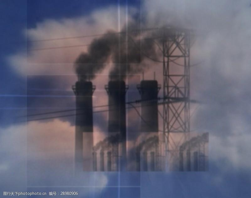 天空環境污染