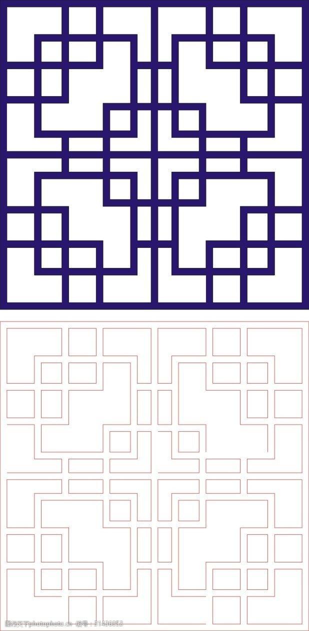 回形纹镂空图
