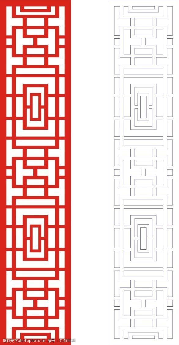 回形纹木雕镂空图