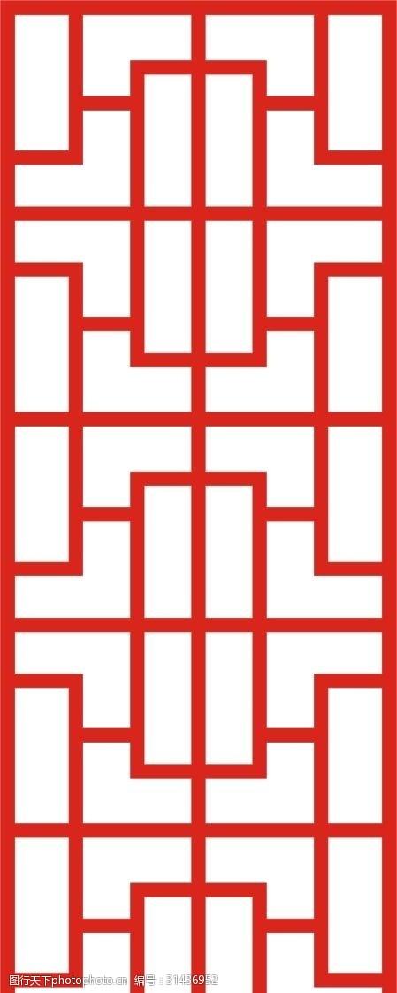 简单回形纹木雕镂空图