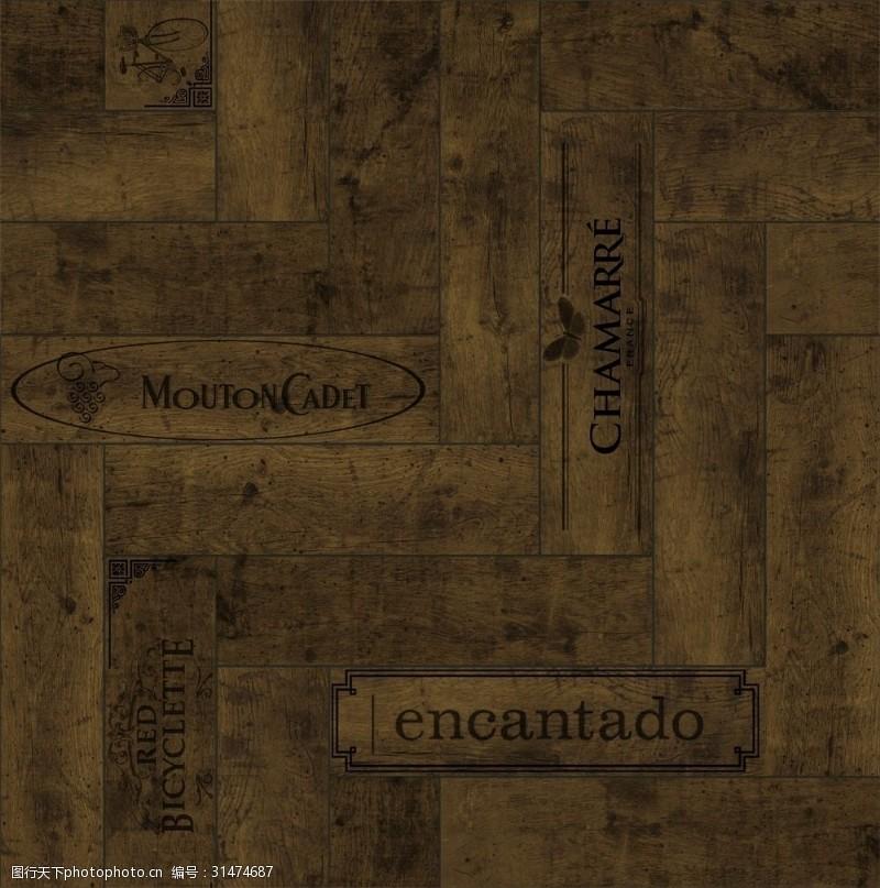 其他家居实木木地板材质贴图