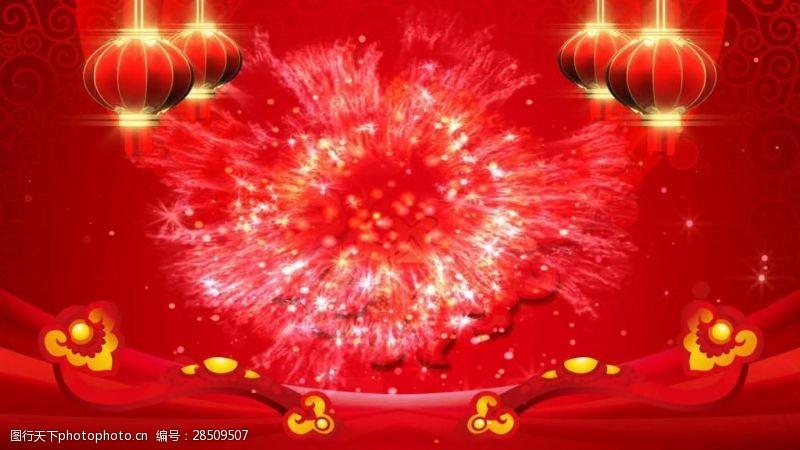 喜庆背景灯笼如意粒子红色晚会