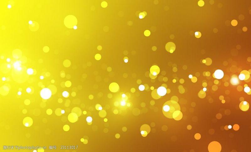 未来感背景金色粒子背景
