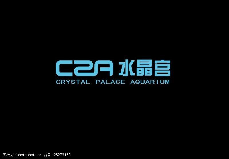 cpa标志设计