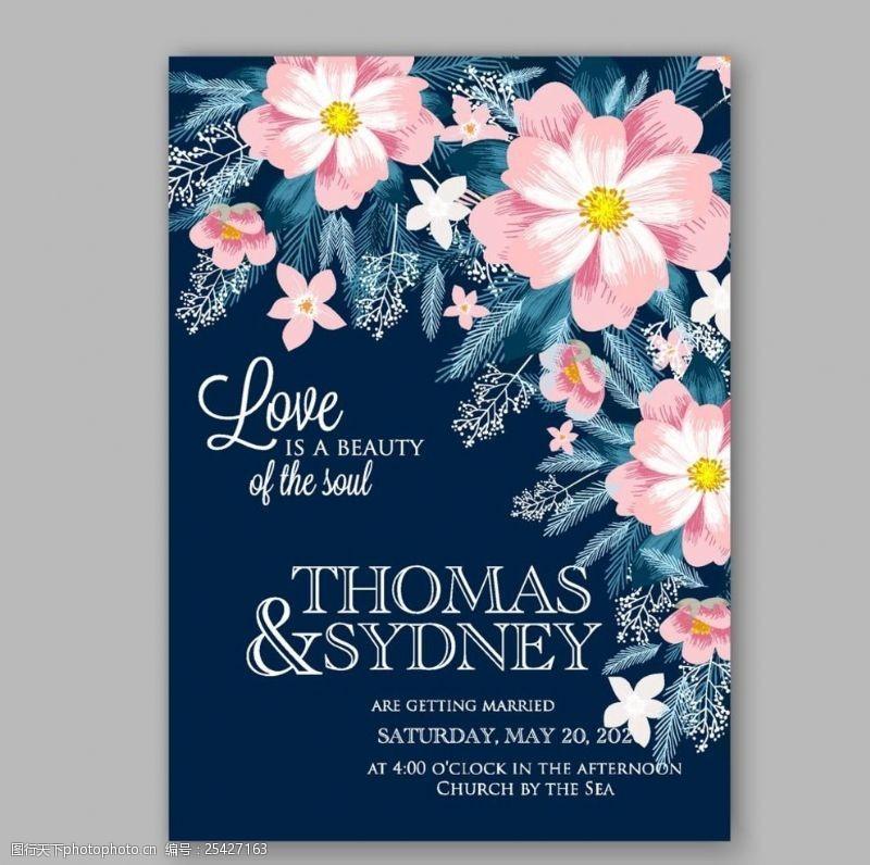 结婚请柬元素粉色花朵植物叶子