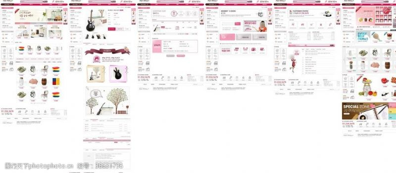网上商城粉红色红棕色红色小摊摆网站