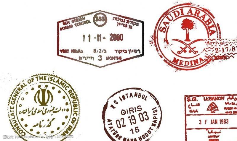 复古邮戳邮票邮戳