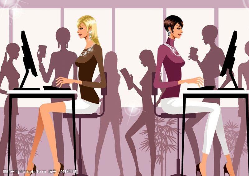 办公室女郎职业女性