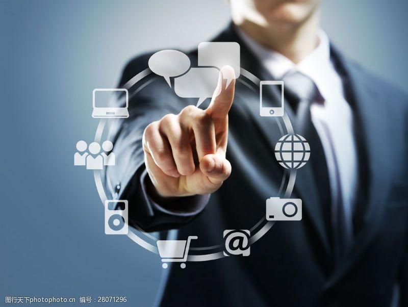 科技通讯网络商务图标和男人图片