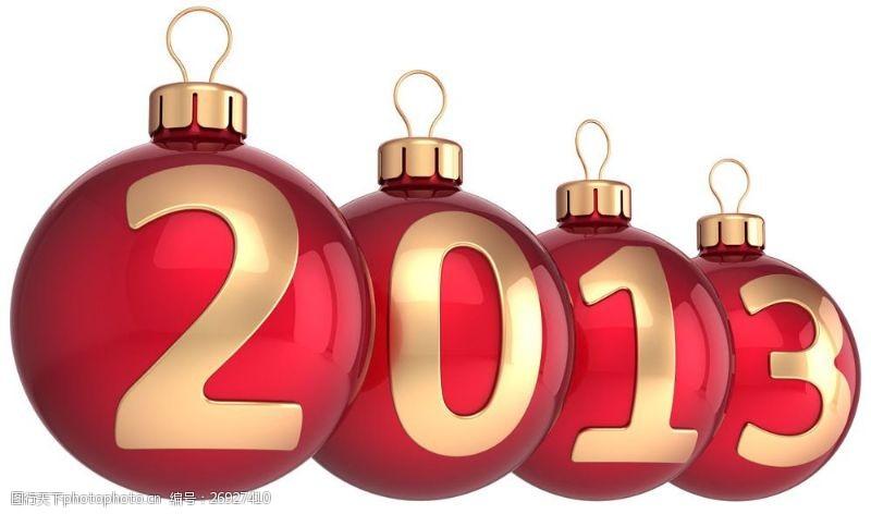 2013立体字2013圣诞球立体字图片