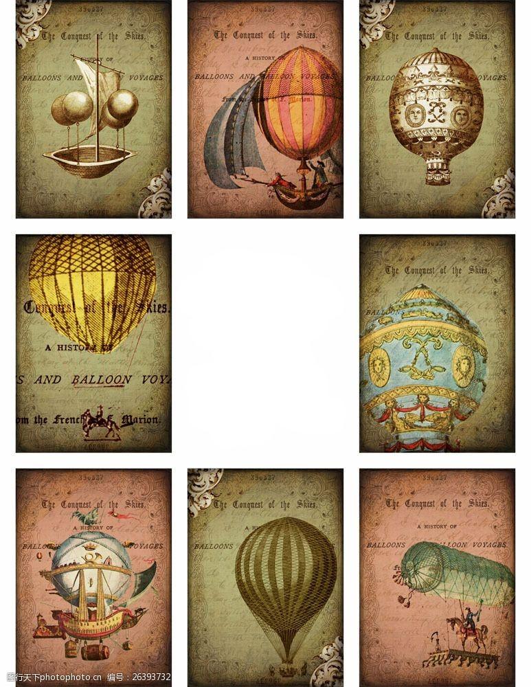 蒸气朋克热气球插画图片