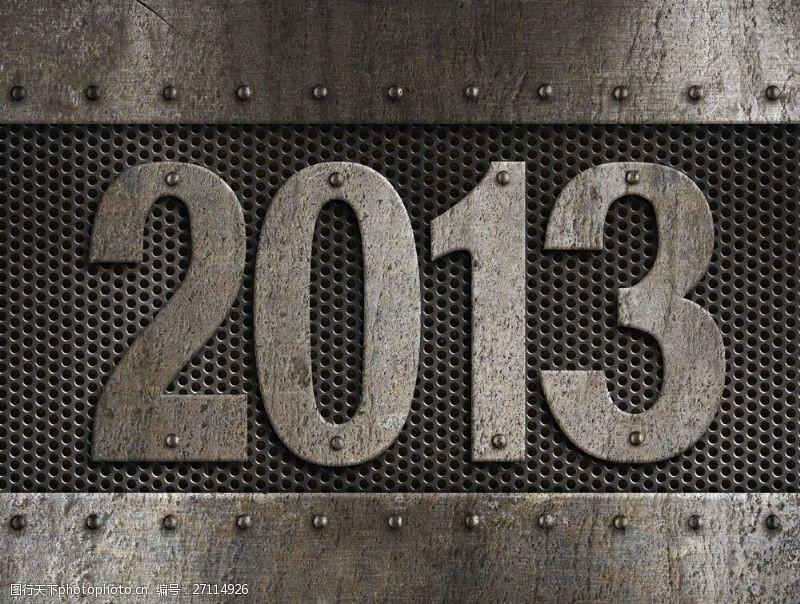 2013立体字2013金属立体字图片