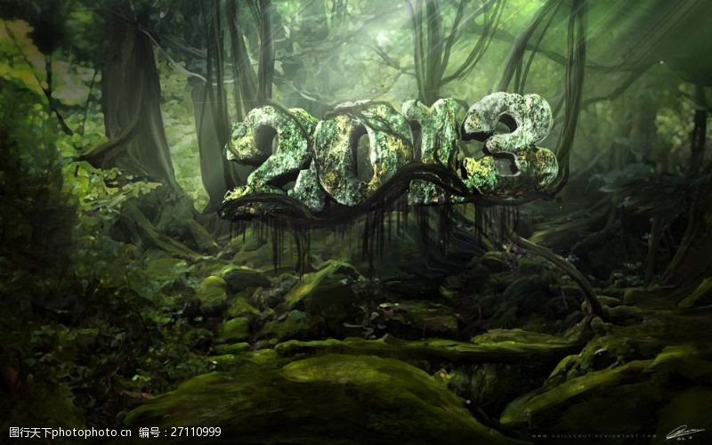2013立体字创意树根2013艺术字图片