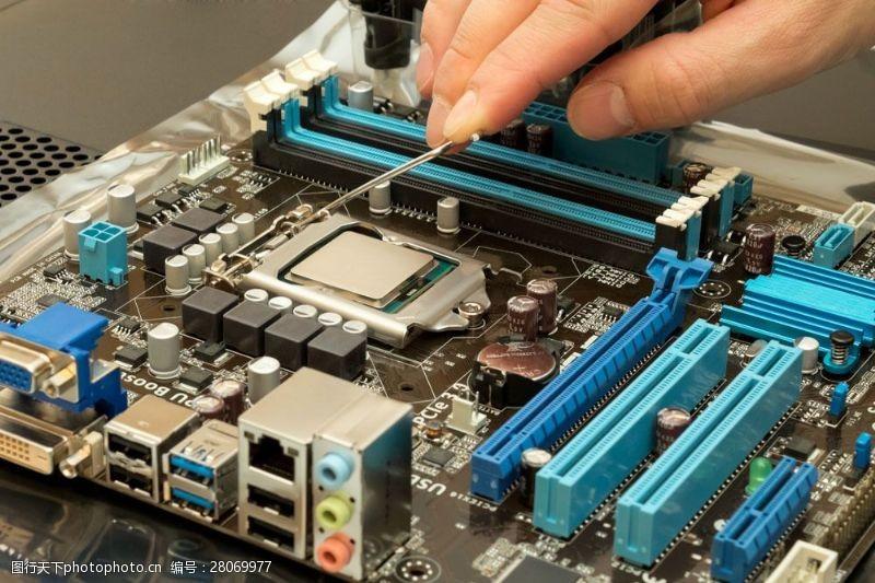 中央处理器电脑主板图片