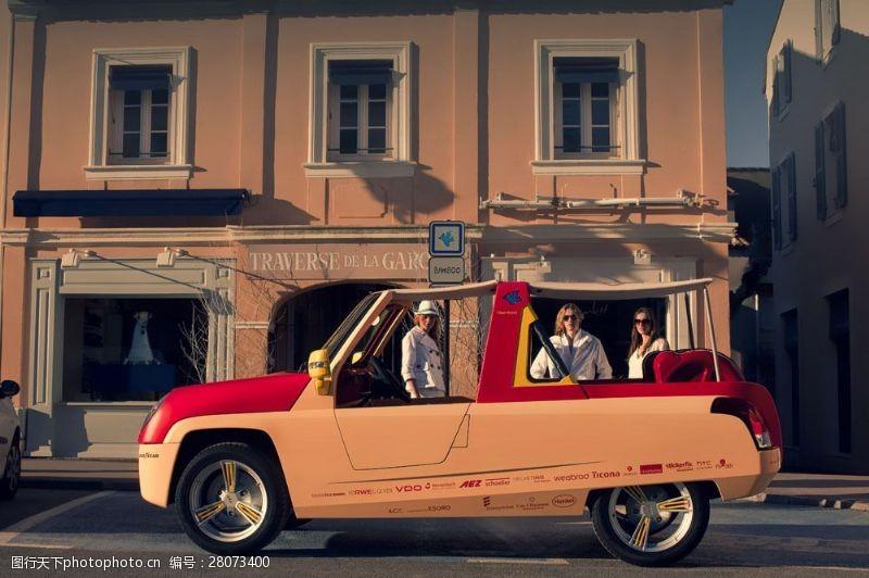 品牌轿车外国汽车图片