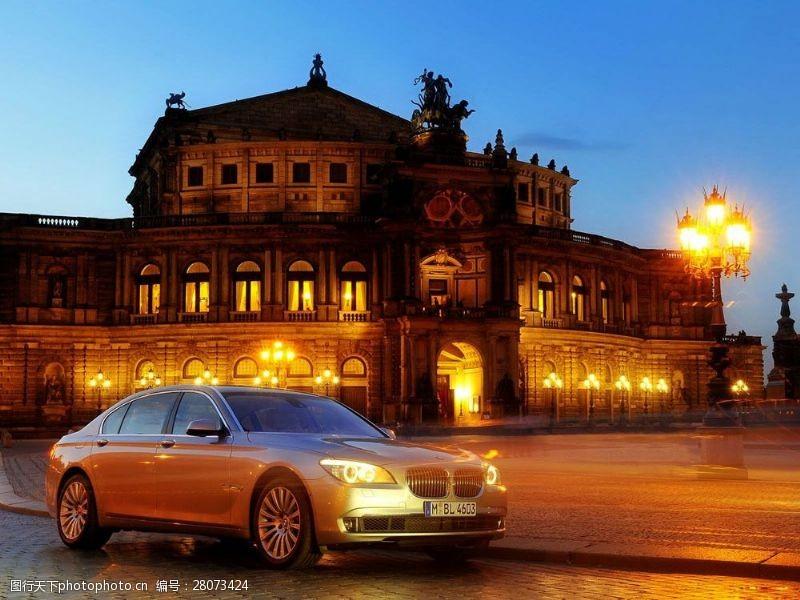 品牌轿车外国品牌汽车图片