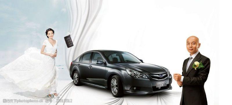 黑色轿车与明星图片