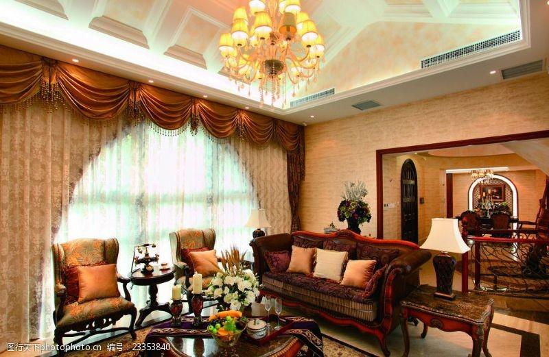 法式风格效果图法式风格会客厅高清实景图