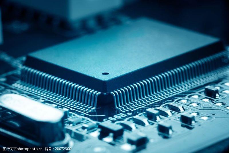 中央处理器电脑芯片图片