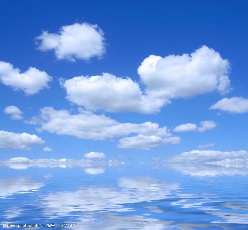 蓝天白云大海图片设计