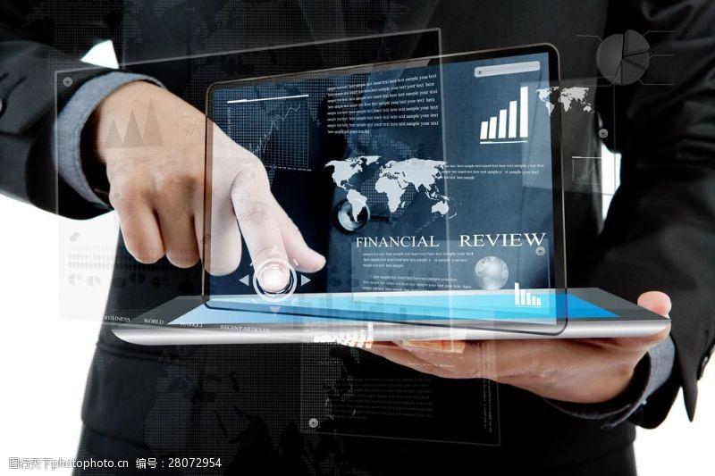 科技通讯网络平板电脑办公的商务男士图片
