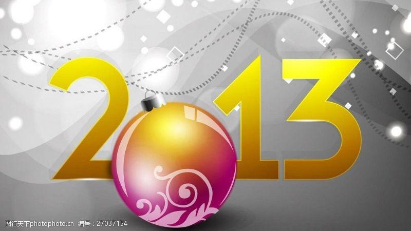 2013立体字与圣诞节素材图片