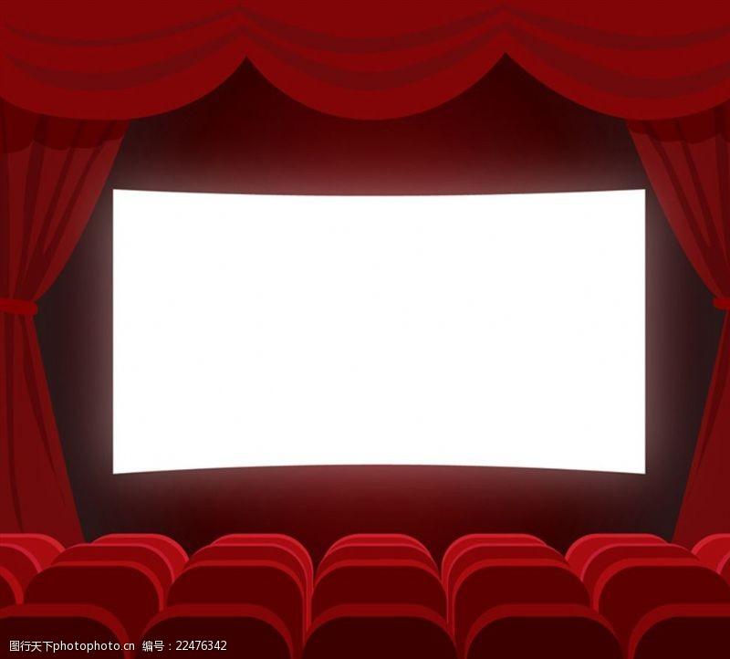 电影幕布红色电影院放映厅矢量素材