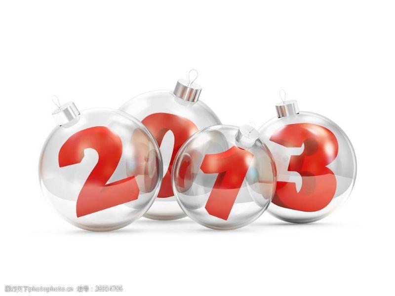 圣诞球里的2013立体字图片