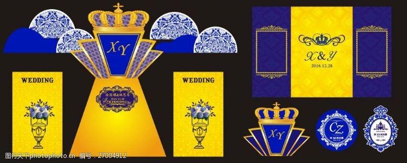 欧式迎宾欧式婚礼