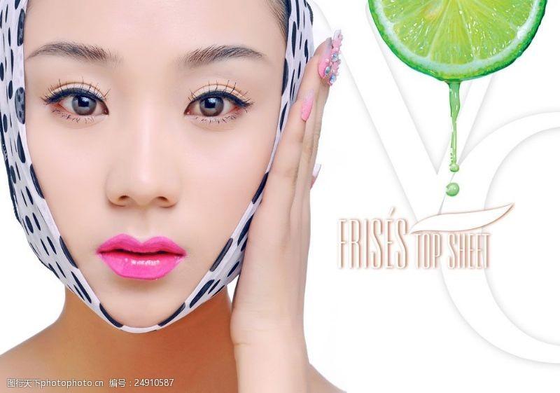 柠檬时尚柠檬与美容模特女人图片