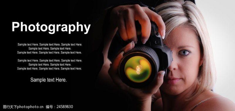 单反机摄影世界图片