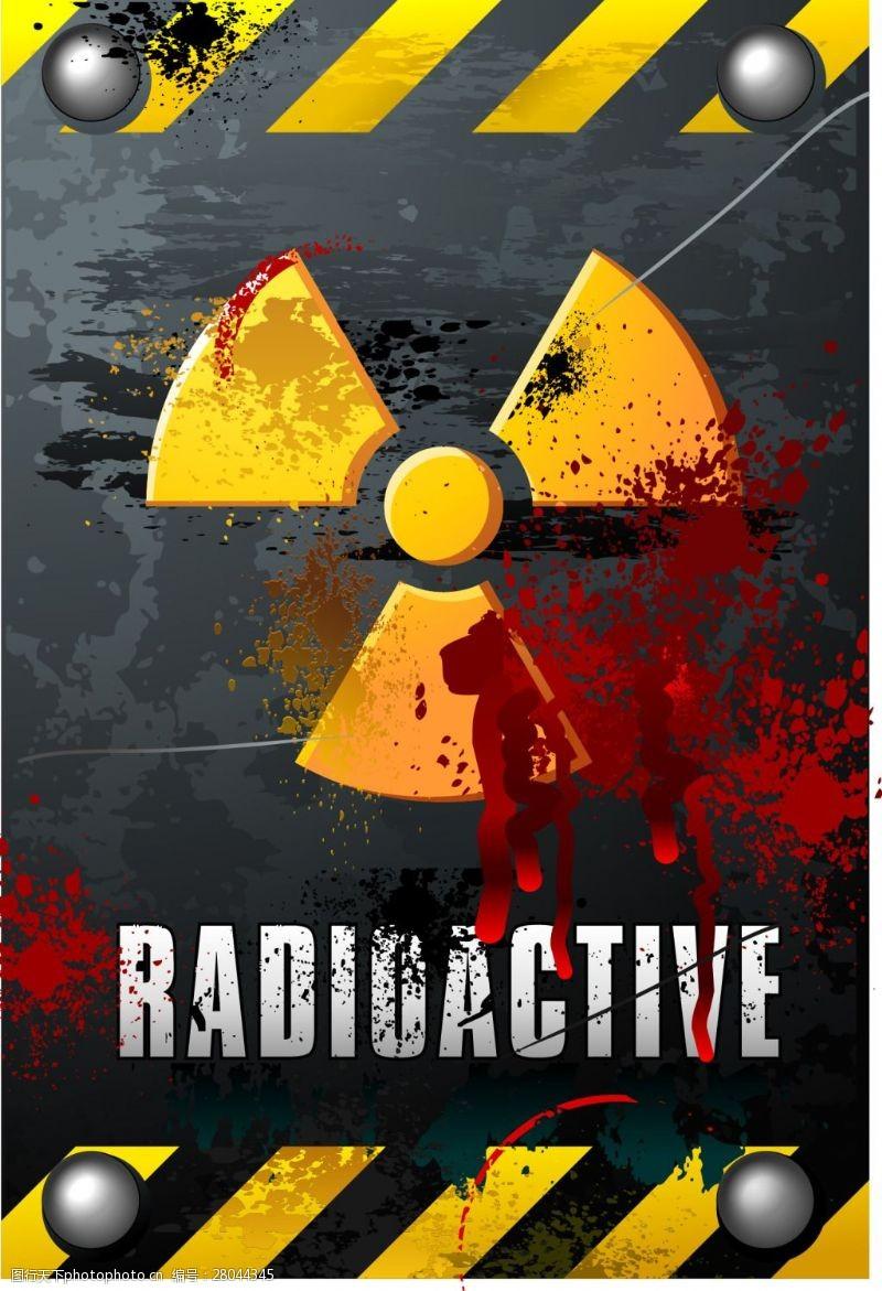 辐射背景磨损矢量广告背景