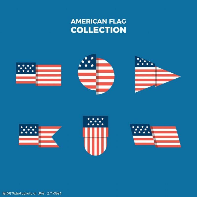闪亮的不同的形状美国国旗矢量素材