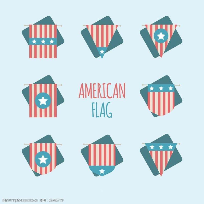 手绘扁平风格美国国旗矢量素材