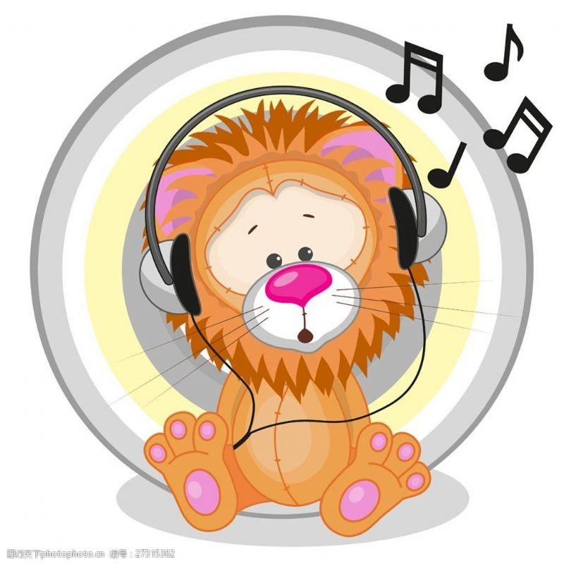 听音乐的卡通雄狮图片
