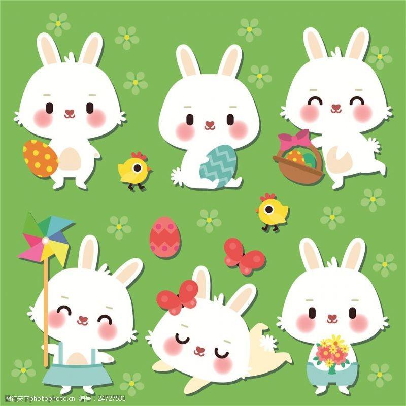 6款可爱卡通兔图片