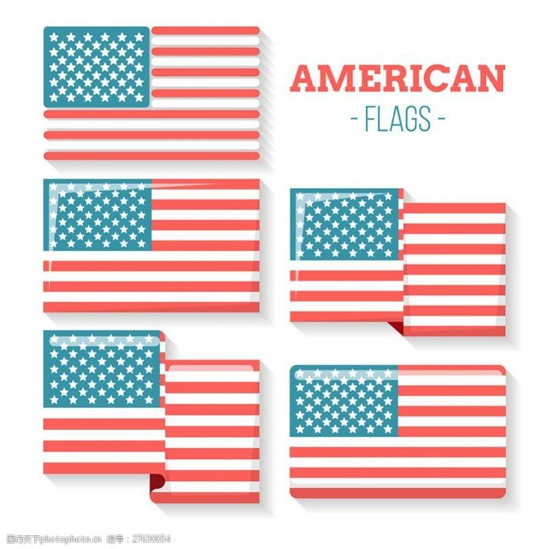 不同形状的美国国旗矢量素材