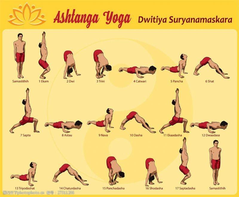 漫画体育男性瑜伽漫画图片