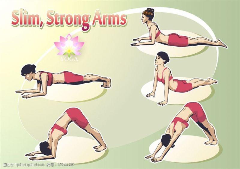 漫画体育女性瑜伽漫画图片