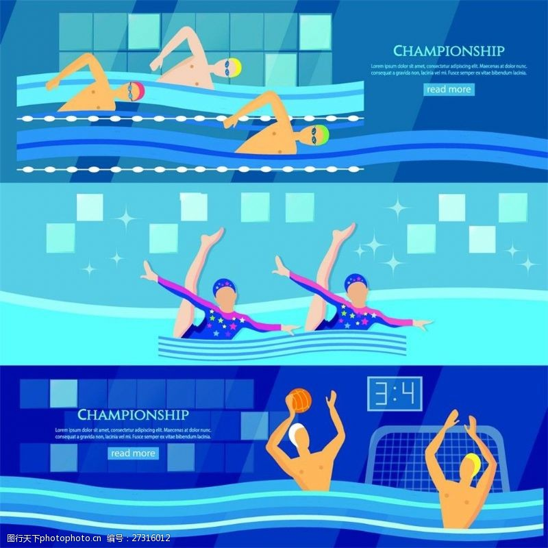 漫画体育扁平化体育漫画图片