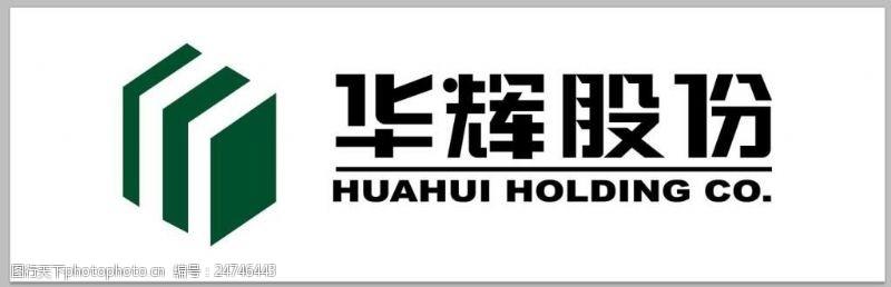 华辉logo华辉石材logo